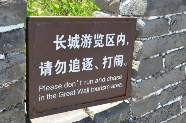 China - Great Wall please dont
