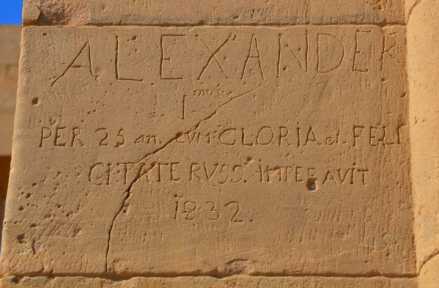 Egypt - Temple of Philae graff