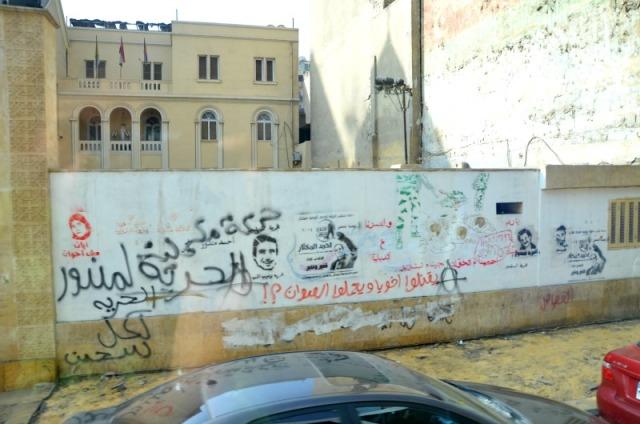 Egypt - Cairo graffiti faces