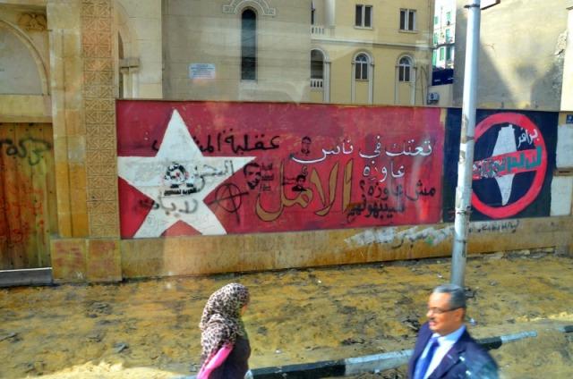 Egypt - Cairo star street art