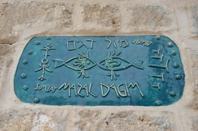 Old Jaffa street sign