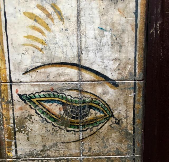 wisdom eye
