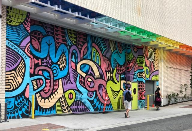Van mural b